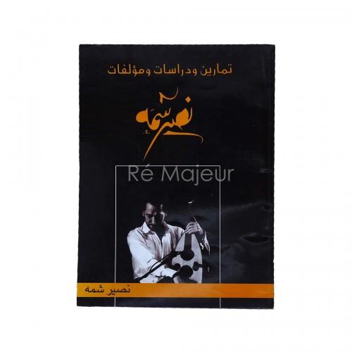 Nassir Chamma Oud Book