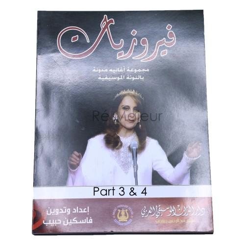 Fayrouz Music Book (Parts 3 & 4)